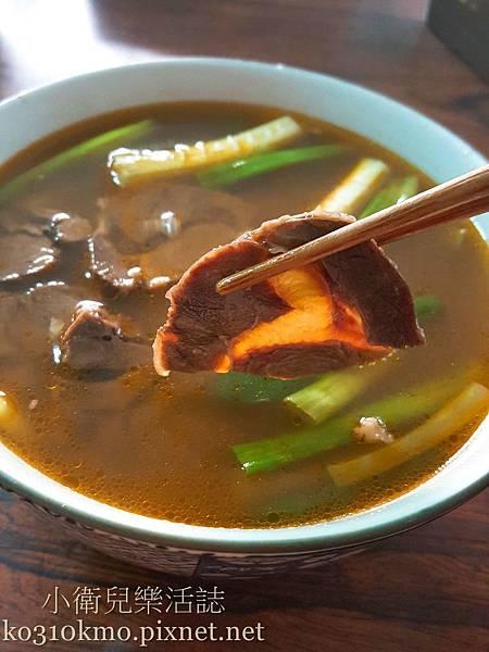 珍苑-牛肉麵&精肉燥 (7)
