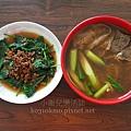 珍苑-牛肉麵&精肉燥 (3)