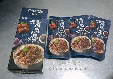 珍苑-牛肉麵&精肉燥 (2)