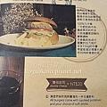 AGA Burger菜單 (7)