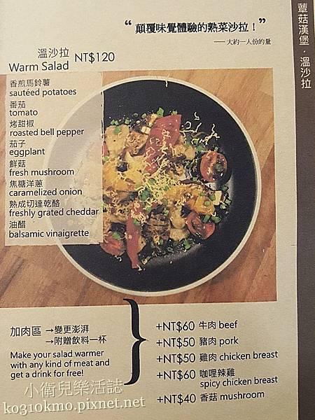 AGA Burger菜單 (3)