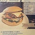 AGA Burger菜單 (4)