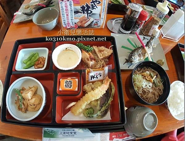 日本上高地 (9)