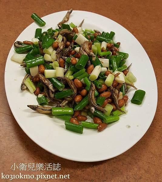 美味海鮮小吃 (8)
