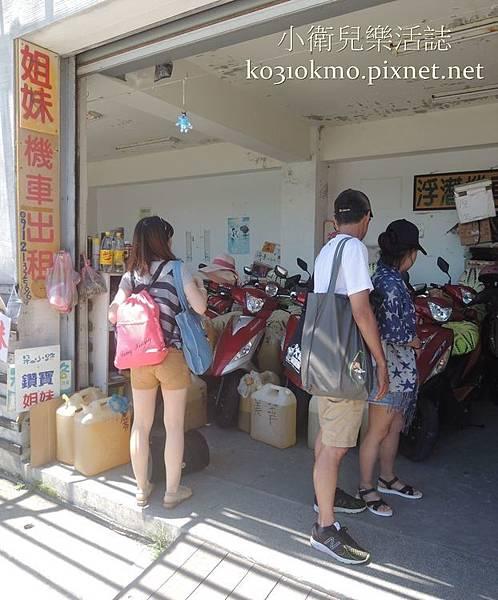 小琉球租車-速達海灣租賃