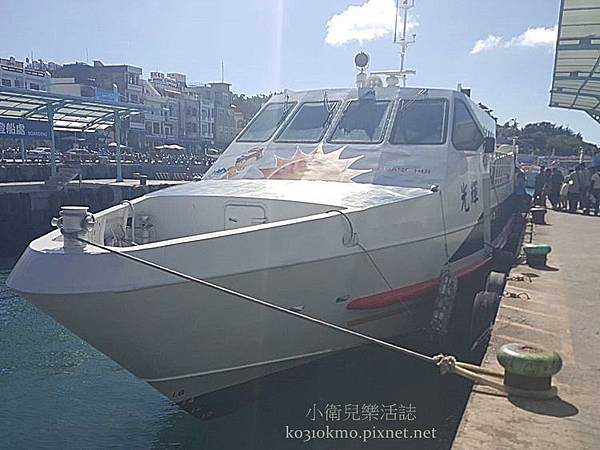 東琉線交通客船 (2)