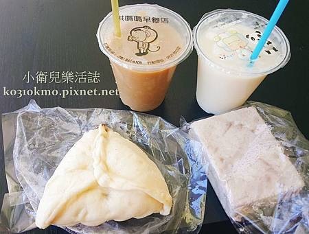 洪媽媽早餐店  (2)
