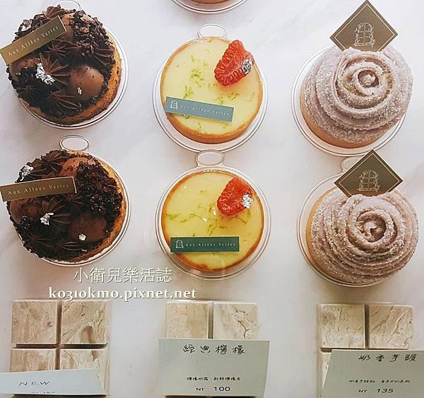 台中下午茶-綠廊精品美食 (14)