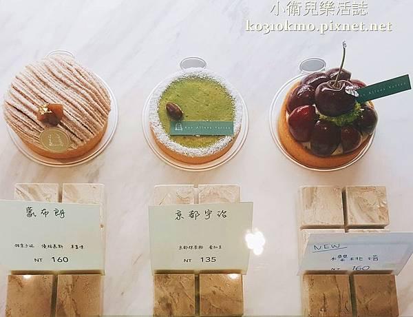 台中下午茶-綠廊精品美食 (12)