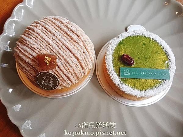 台中下午茶-綠廊精品美食 (4)