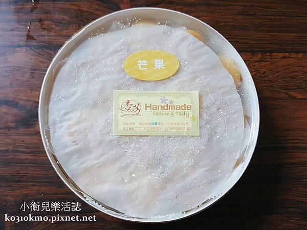 杏芳-乳酪球 (1)