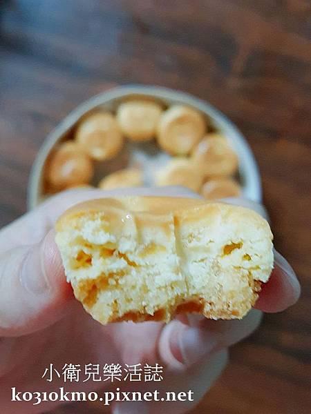 杏芳-乳酪球 (8)