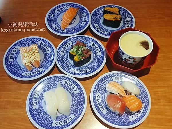 台中日式-藏壽司 (1)