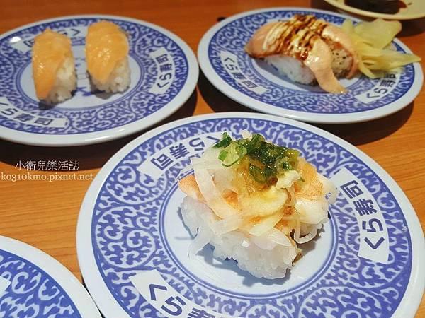 台中日式-藏壽司 (7)