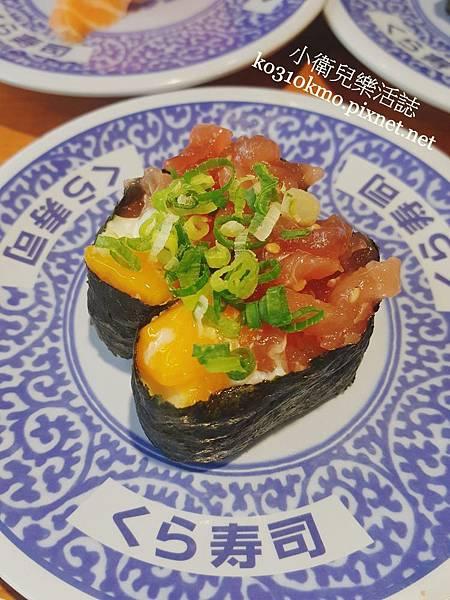 台中日式-藏壽司 (4)