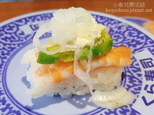 台中日式-藏壽司 (6)
