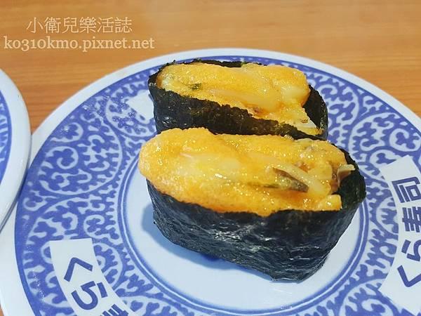 台中日式-藏壽司 (3)