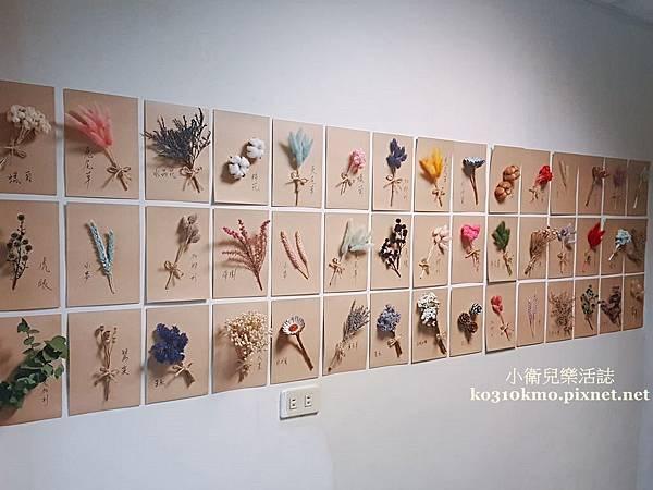 彰化-小雛菊花藝餐飲空間 (4)