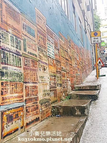 嘉咸街壁畫 (3)