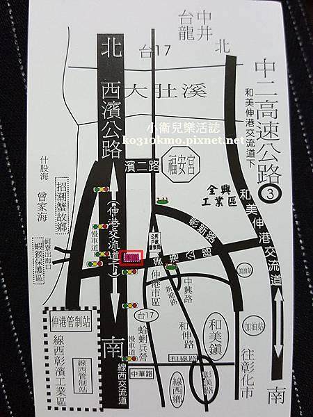 西濱阿文爸海產店名片 (1)
