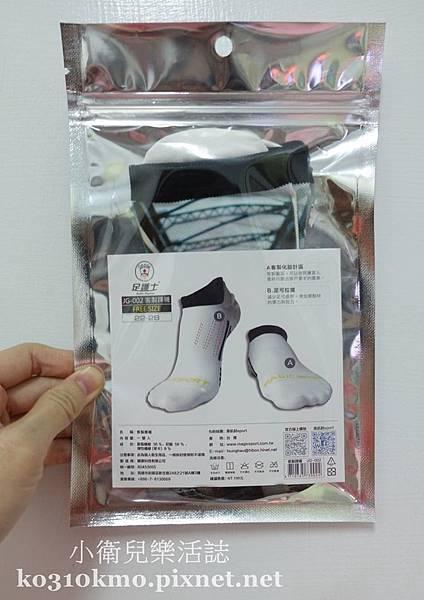 58客製襪系列 輕感運動踝襪 JG-002D (1)