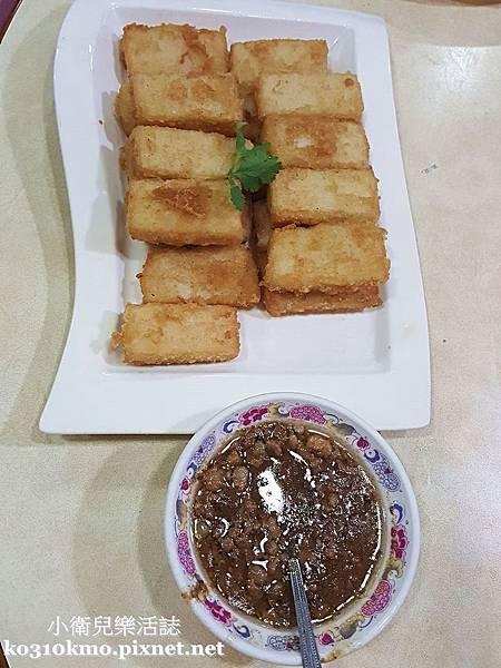 彰化芳月亭食堂海鮮餐廳 (3)