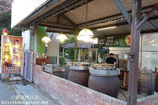 田莊休閒餐廳 (9)
