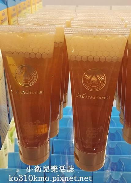 泰國Big C (4)
