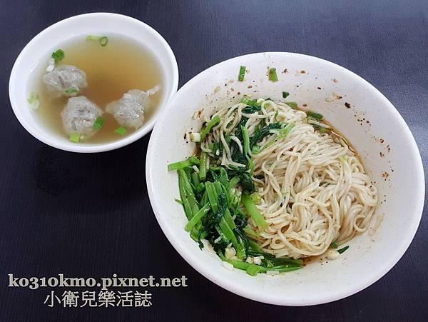 鹿港 巴渝麵館 (1)