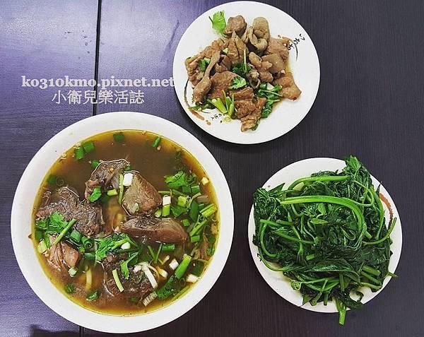 鹿港 巴渝麵館 (3)