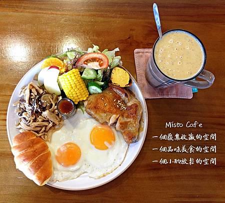 2018 Misto Cafe (14)