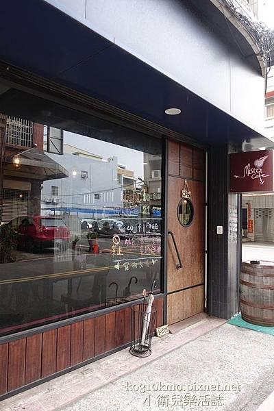 2018 Misto Cafe (5)