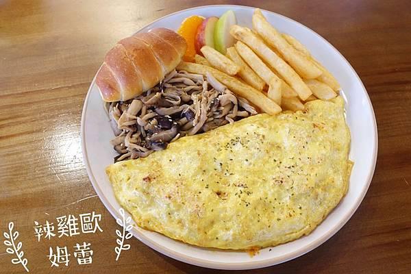 2018 Misto Cafe (16)