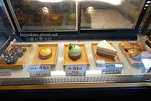 2018 Misto Cafe (2)