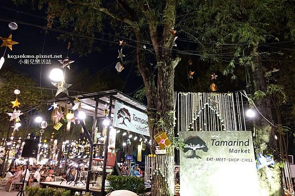 Tamarind Market (3)