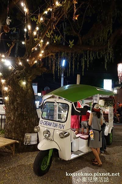 Tamarind Market (6)