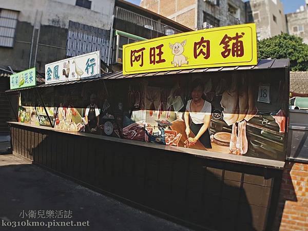台中沙鹿-美仁里彩繪村 (3)