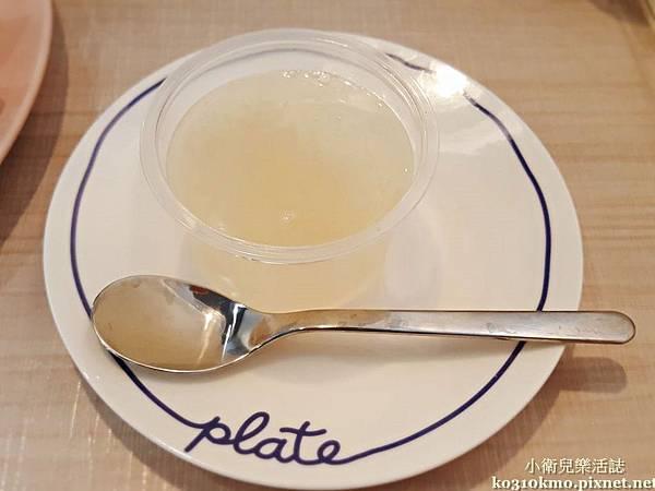 和美早午餐-Bonjour 碰揪·手作朝食 (5)