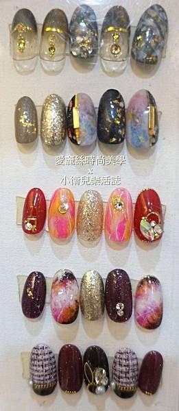 台中美甲-愛麗絲時尚美學 環境 (8)