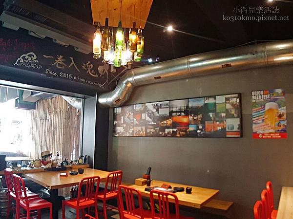 台中日本料理-海匠食堂 美式加州卷 (1)