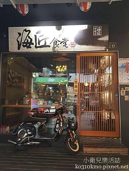 台中日本料理-海匠食堂 美式加州卷 (14)