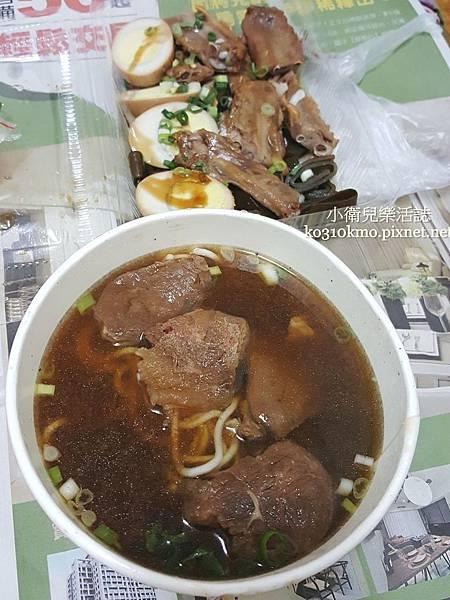 庖丁牛肉麵館 (2)