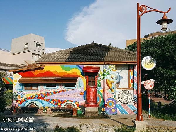 鹿港藝術村 (4)