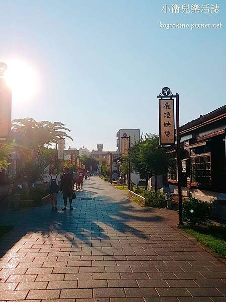 鹿港藝術村 (1)
