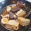 莊鼎記 麻辣鴨血臭豆腐 (3)