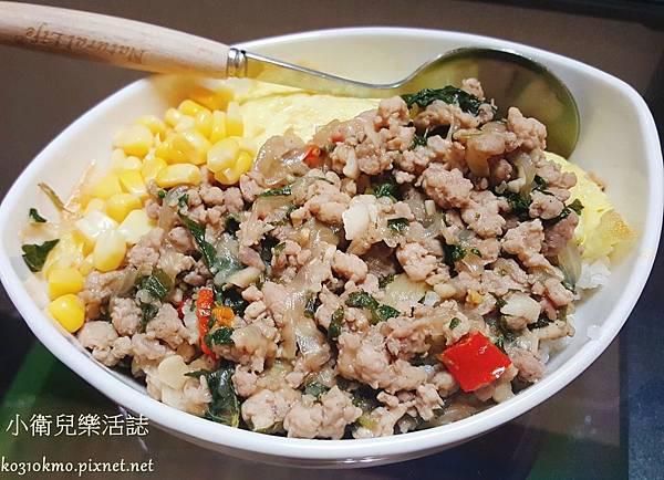 鹿港美食 Kitchen 小銅板 (3)