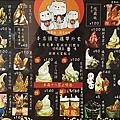 菊野家霜淇淋菜單 (2)