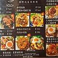 菊野家霜淇淋菜單 (3)