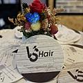 台中剪髮 VS. HAIR (4)