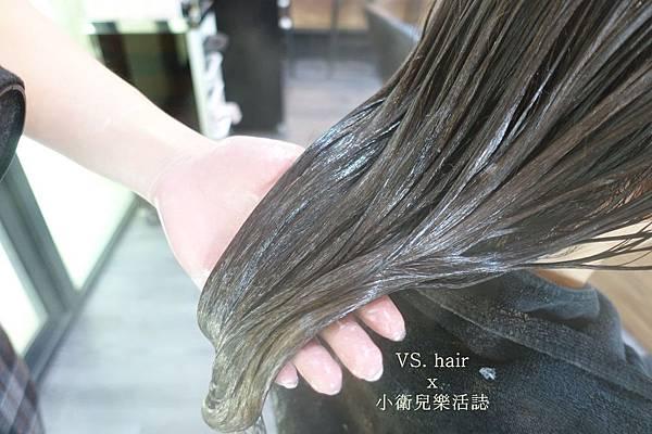 台中染髮 VS. HAIR (15)